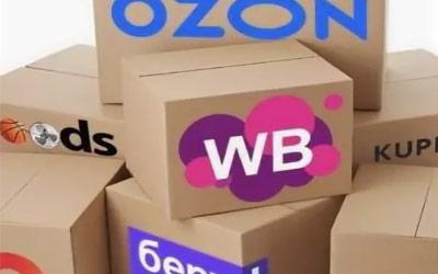 Доставка до складов Wildberries, Ozon, БЕРУ, Aliexpress. Склады и условия. Как организовать доставку? Что стоит учесть?