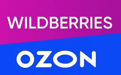 Склады маркетплейсов Ozon и Wildberries. Адреса складов маркетплейсов Озон и Вайлдберриз