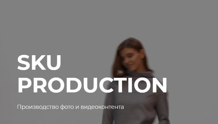 SKU Pro